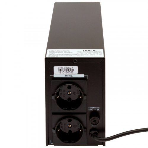 ИБП Logic Power LPM-UL1100VA