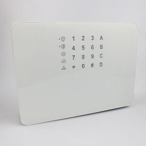 Комплект сигнализации ППК Лунь-25 с радиоприемником, датчиком движения, герконом, радиобрелоком