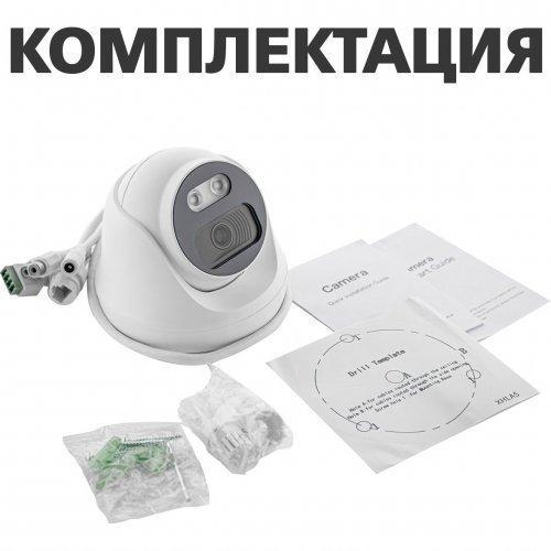 Антивандальная IP камера Green Vision GV-107-IP-E-DOS50-25 POE 5MP