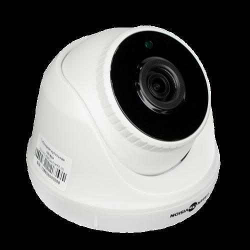 Гибридная купольная камера Green Vision GV-112-GHD-H-DIK50-30