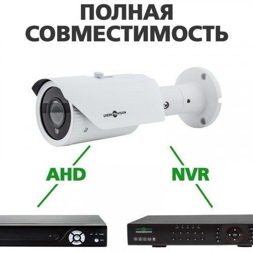 Гибридная наружная камера Green Vision GV-066-GHD-G-COS20V-40 1080P Без OSD