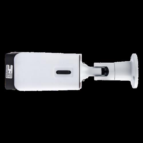 Гибридная наружная камера Green Vision GV-096-GHD-H-СOF50-40