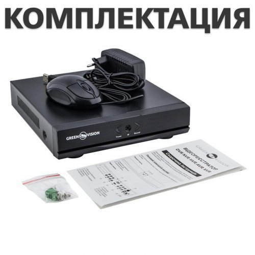 Гибридный видеорегистратор Green Vision GV-A-S032/04 1080N