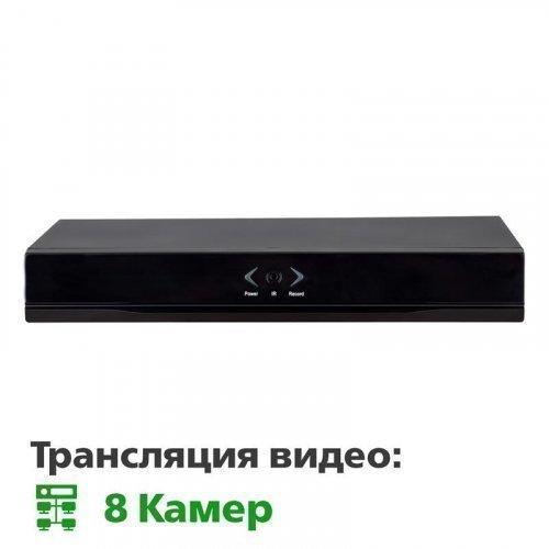 Гибридный видеорегистратор AHD Green Vision GV-A-S033/08 1080N