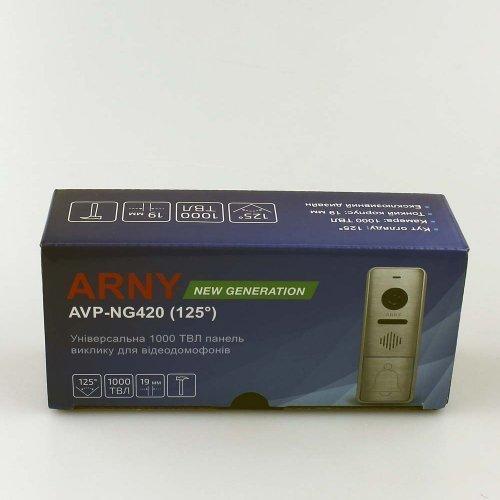 ARNY AVP-NG420
