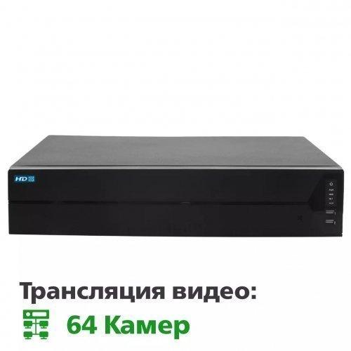 Видеорегистратор NVR Green Vision GV-N-G009/64 (Ultra)