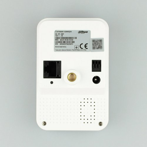 Dahua Technology DH-IPC-K46P