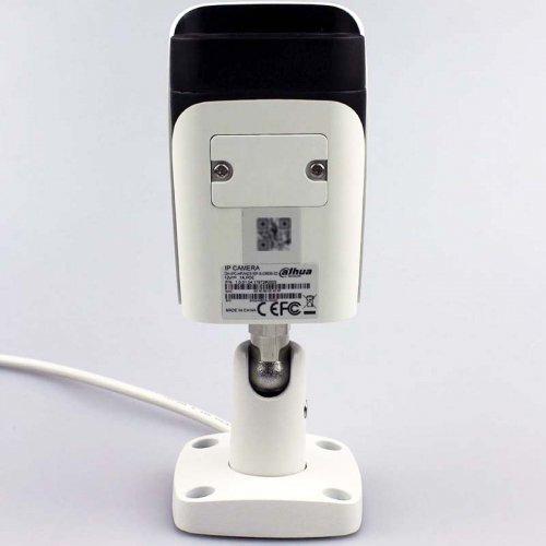 Dahua Technology DH-IPC-HFW8331EP-Z