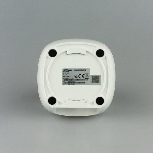 DH-IPC-A46P