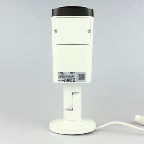 DH-IPC-HFW2431T-ZS