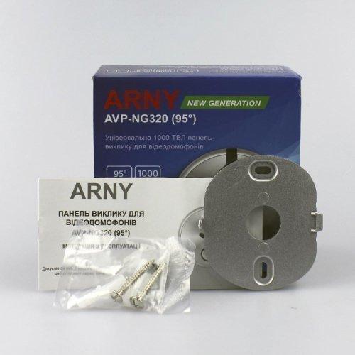 ARNY AVP-NG320-AHD (95°)