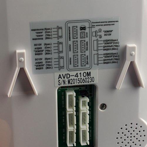 ARNY AVD-410