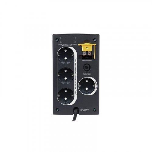 APC Back-UPS 500VA (BC500-RS)