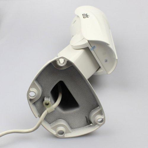 Atis AMPTZ-2MVFIR-40W/2.8-12 Pro