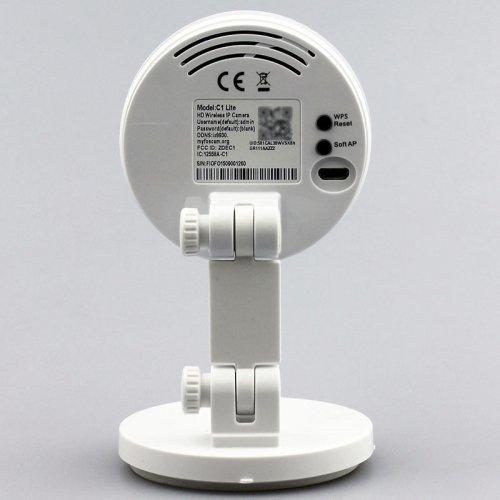 Foscam C1 Lite