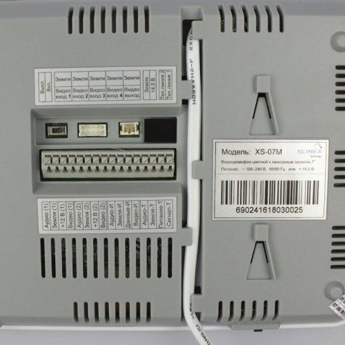 Slinex XS-07M