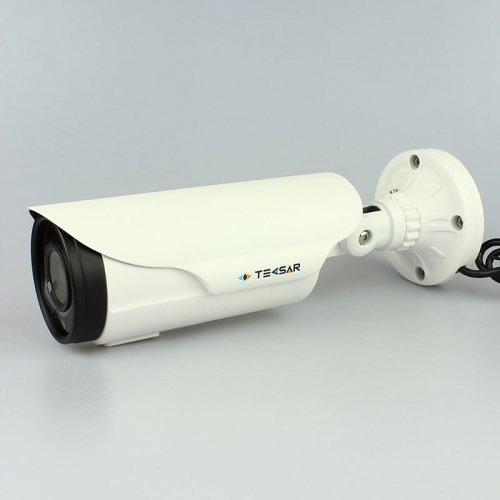 Tecsar AHDW-1Mp-40Vfl