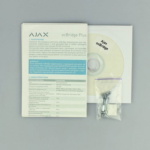Ajax ocBridge Plus