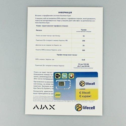 Ajax StarterKit белый
