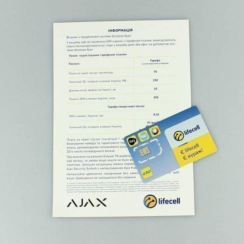 Ajax StarterKit черный
