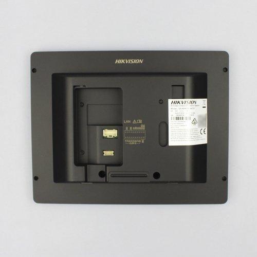 DS-KH8350-WTE1