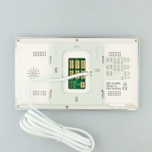 ARNY AVD-740 2MPX White