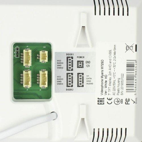 Myers M-72SD White HD