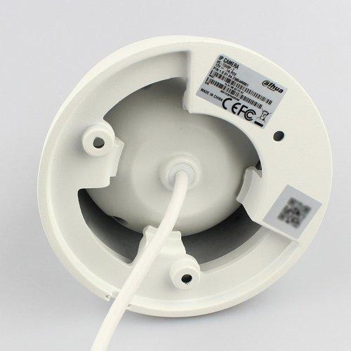 Dahua Technology DH-IPC-T2A20P-Z