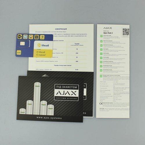 Умная централь Ajax Hub 2 белая