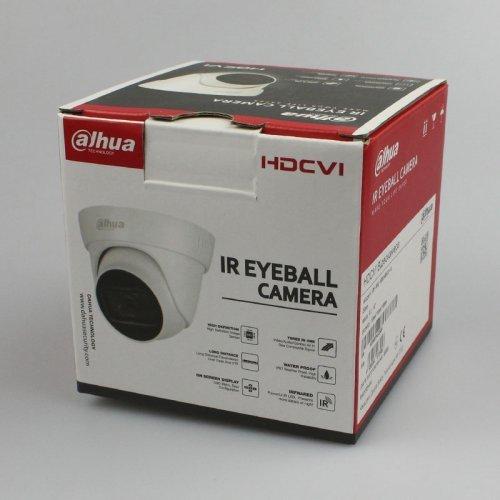 Dahua Technology  DH-HAC-HDW1400TLP-A (2.8 мм)