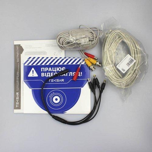 AHD комплект видеонаблюдения Tecsar QHD 2MP4CAM