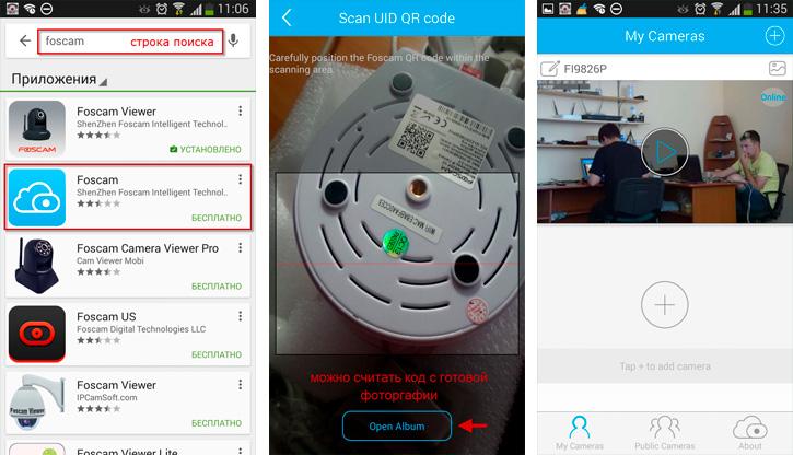 Обзор внутренней поворотной IP- камеры видеонаблюдения
