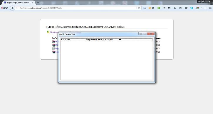 Замена P2P порта на IP камерах Foscam, настройка DDNS, Real IP