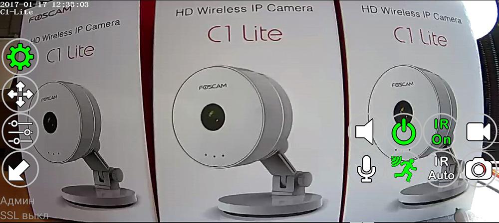 Настройка приложений Foscam для Android и iOS
