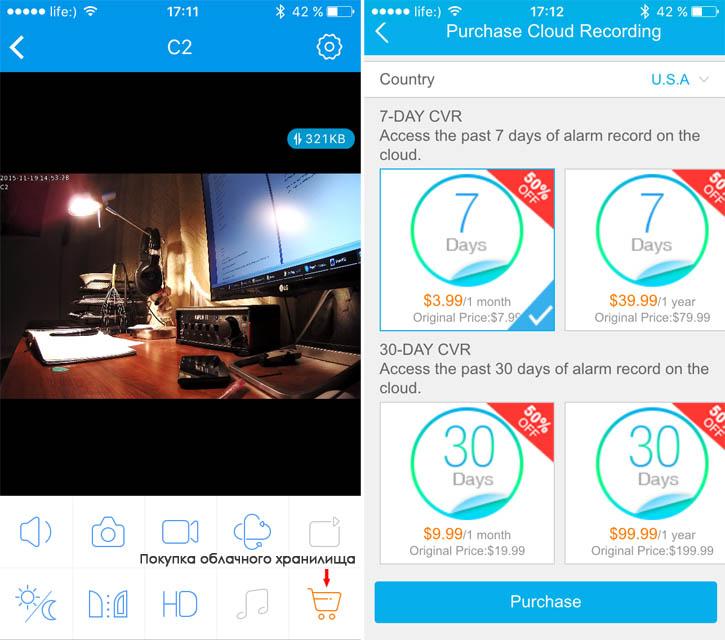 Как записывать видео с регистратора в облако свежее видео с видео регистраторов