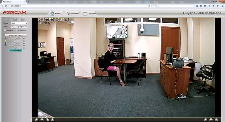 веб интерфейс IP камеры Foscam C1 Lite