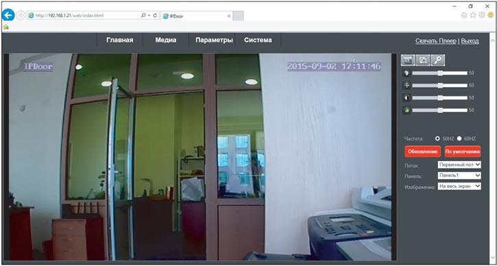 Slinex SL 07IP 725 web