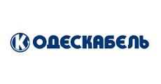 Одескабеь - производитель техники для видеонаблюдения, фото